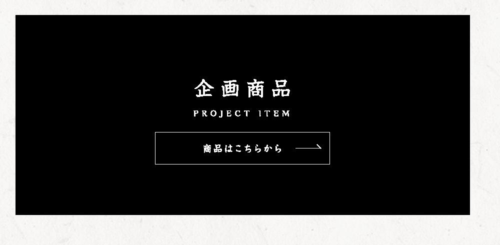 banner_kikaku_half
